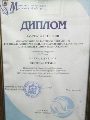 Nagrady-27